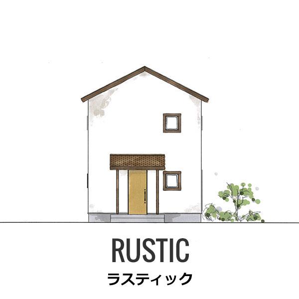 ラスティック